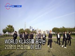 To Be World Klass 1화