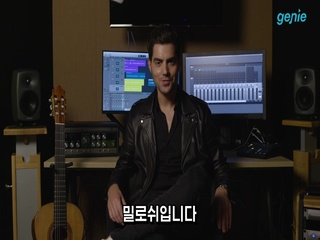Milos Karadaglic - [Sound Of Silence] 한국 팬에 전하는 인사 영상