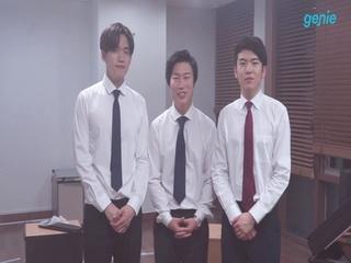 조문근밴드 - [우쭈쭈] 발매 인사 영상