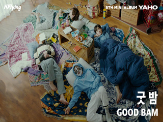 굿밤 (GOOD BAM) (Teaser 1)