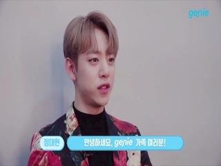 정대현 - [JUNG DAE HYUN 1st Single Album 'Aight'] 발매 영상 편지