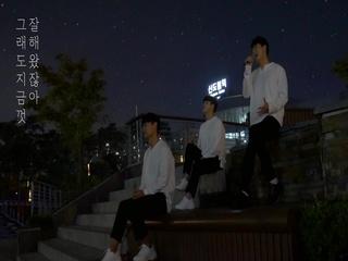 신도림역의 밤 (Teaser)