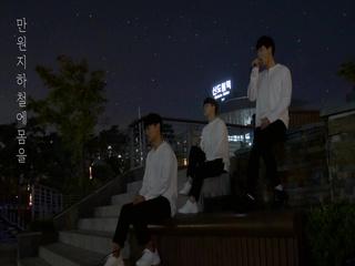신도림역의 밤