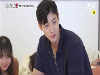 [최종화 선공개] 찐러브 인욱, 가빈에게 당차게 데이트 신청 ♡ (왕설렘)