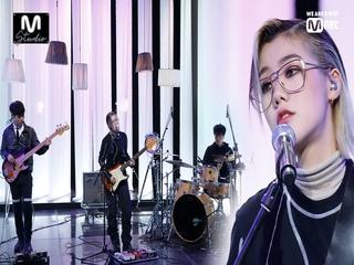 'STUDIO M' 개성파 밴드 '새소년'의 '집에' 무대