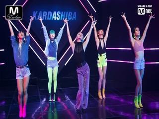 'STUDIO M' 관능적 보깅 댄스 'KARDASHIBA'의 'The Glow' 무대