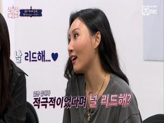 [7회] '그녀가 날 리드해..♥' 대용량 캐러멜같은 구오의 달달케미