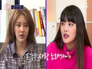 [7회] '울 애기 열정 ♨활화산♨' 팀 대표라는 사명감이 만든 열정 민니