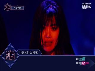 [NEXT WEEK] '이거쥐이22' 3차 경연 2라운드, 팬들의 추천곡 '팬도라의 상자'!