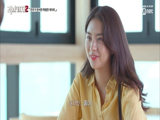 [8회] 인욱 vs 찬우, 가빈이 먼저 선택한 사람은?