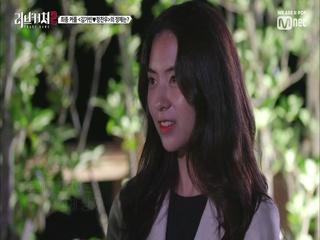 [8회] 역대급 반전의 결말! (와 이럴수가 있냐)