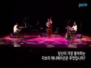 Kazumi Tateishi Trio - [2019 지브리, 재즈를 만나다] 홍보 영상