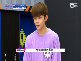 [2회] (경직) 긴장으로 인한 미소 오작동ㅣB반 안무 중간 점검