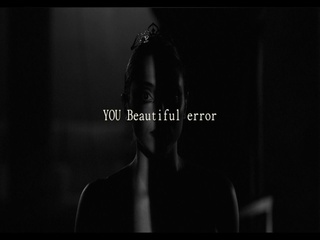 Beautiful error (Lyric Video)