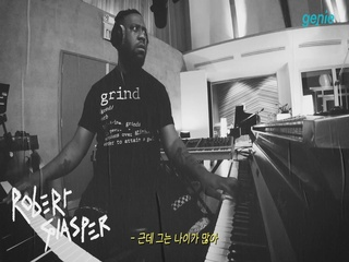 Robert Glasper - [Fuck Yo Feelings] 다큐멘터리 Part 1