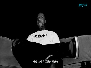 Robert Glasper - [Fuck Yo Feelings] 다큐멘터리 Part 2