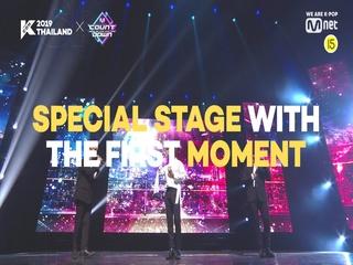 [#KCON2019THAILAND] #MCOUNTDOWN