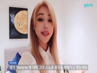WENGIE & 민니 ((여자)아이들) - [Empire] 발매 인터뷰 영상 06
