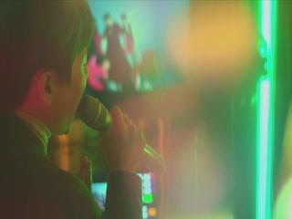 혼코노 (Honkono) (Teaser)