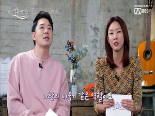한혜진&붐, 썸바디2의 ♥사랑의 비둘기♥
