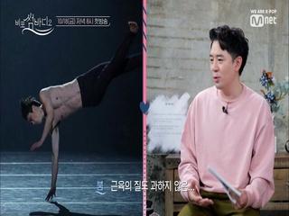'남친짤. 감성 충만' 남자 댄서들의 개성있는 SNS 모음.zip