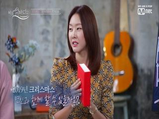 Q.'크리스마스를 연인과…?' 한혜진&붐의 2019년 사랑점