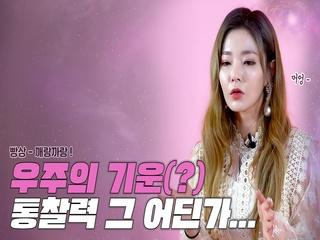쎈캐에서 현자(?)로 돌아온 길미 인터뷰 | 길미 GILME | 무가진 Mugazine