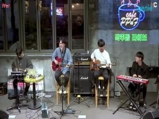 지영훈 - [CHINCHILLA] 발매 Live at Cafe PPnF (막주금라이브)