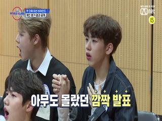 [비하인드] ♪선배 아이돌100인♪이 뽑은 개인 평가 결과 발표!!