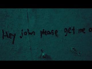 Hey John