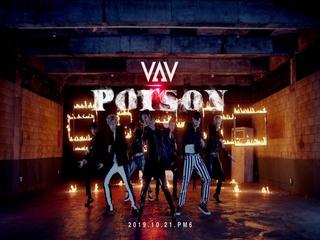 Poison (Teaser 2)