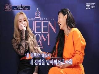 [8회] '김밥 받아줘서 고마워♥' 너는 김, 나는 밥! 이제는 친구가 된 구오