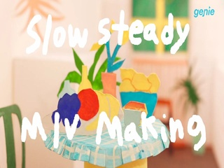 Slow Steady - [Another Sight] M/V 메이킹 영상