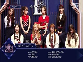 [NEXT WEEK] 3차 사전 경연의 최종 결과와 '진짜 컴백 전쟁'을 앞둔 K-POP 퀸들의 이야기