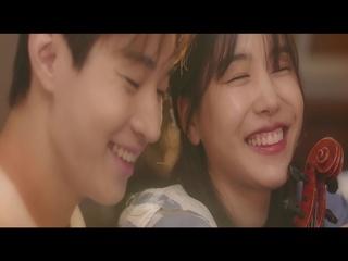 한강의 밤 (Feat. 로코베리)