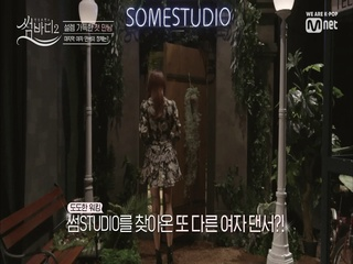 [1회] 모델 아우라 풍기며 나타난 9번째 댄서(?)ㅋㅋ