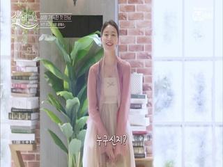 [1회] '1위로 뽑아주신 분? ^_^♡' 호감도 1위 윤혜수, 사랑스러운 등장