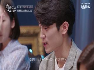 [1회] 발신인 미상 썸뮤직은 오해를 낳고 2탄…(준혁아 예나야ㅠㅠ)