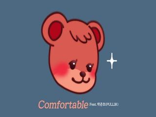 Comfortable (Feat. 박준호 (PULLIK)) (Lyric)