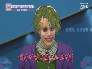 [19회] 밴드하길 잘했재현 (˚_a˚) & 차훈의 조커 빙의! (오오오)