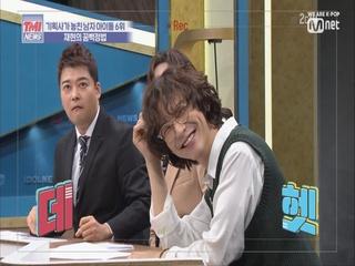 [19회] 굿초이스☆ 엔플라잉 데뷔 비화 & 카메라를 휘어잡는 꿈뻑정법