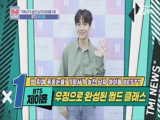 [19회] 노력의 아이콘! 월드와이드 전설의 시작, 'BTS 제이홉'