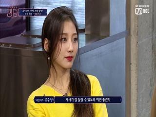 [9회] '완전체+뮤지컬 버전  무대' 러블리즈 장르로 도전!
