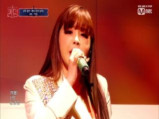 [9회] ♬ 눈, 코, 입 - 박봄 @3차 경연   팬도라의 상자