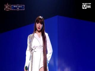 [풀버전] ♬ 눈, 코, 입 - 박봄 @3차 경연