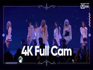 [Full CAM] ♬ Twilight(Queendom Ver.) - 오마이걸 @3차 경연