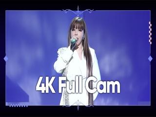 [Full CAM] ♬ 눈, 코, 입 - 박봄 @3차 경연