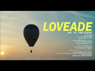 Loveade (Teaser)