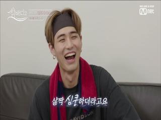 [2회] '썸 스테이' 입주 전 춤 愛 빠진 댄서들의 속마음은?
