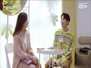 [2회] 첫만남에 닮아져 버린(?) 준혁&예나 (달콤해♥ 지구뿌셔ㅠ)